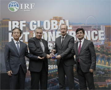 Eurasia Tunnel Brings Another Award to Turkey